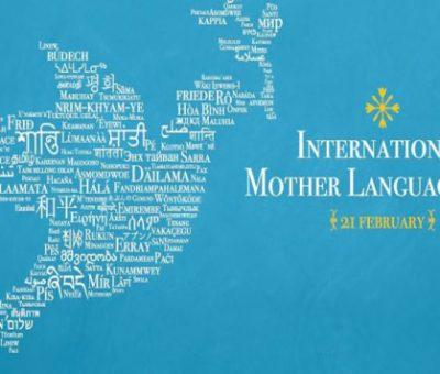 اطلاعیۀ کنگرۀ ملیت های ایران فدرال به مناسبت روز زبان مادری