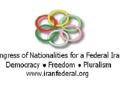 اطلاعیه کنگره ملیتهای ایران فدرال اتقسیم بلوچستان به چهار استان را محکوم میکنیم