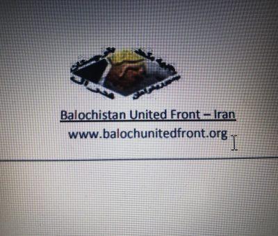 پیش کشیدن تقسیم جغرافیایی بلوچستان ایران
