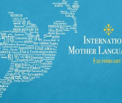 اطلاعیه کنگره ملیت های ایران فدرال در خصوص روز جهانی زبان مادری