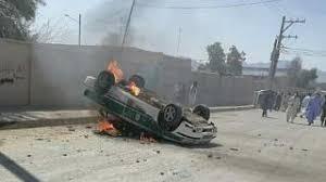 جبهه متحد بلوچستان ایران قتل عام مردم بلوچ در بمپشت سراوان در تاریخ 4 اسفند 1399 را قویٲ محکوم میکند٠